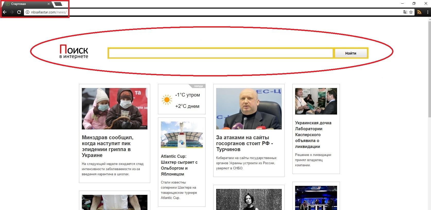 """Nbsallastar.com Ads """"Virus"""""""